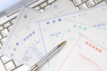 書類の提出・申告書作成