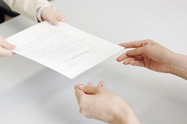 申告書の提出